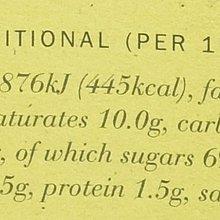 [要預購] 英國代購 英國CARTWRIGHT & BUTLER 海鹽太妃糖 鐵罐裝 130g