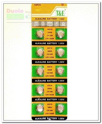 AG10水銀電池 AG10/LR1130/389/SR1130/189 鈕扣電池尺 水銀電池一卡10個