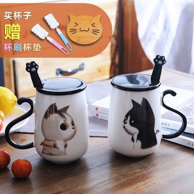 杯子 情侶貓咪馬克杯大容量辦公室陶瓷杯...