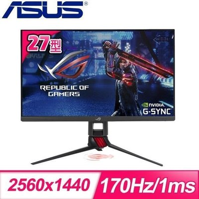 華碩 XG279Q(ROG/2H1P/1ms/IPS/170Hz/含喇叭/FreeSync/HDR400)G-sync兼