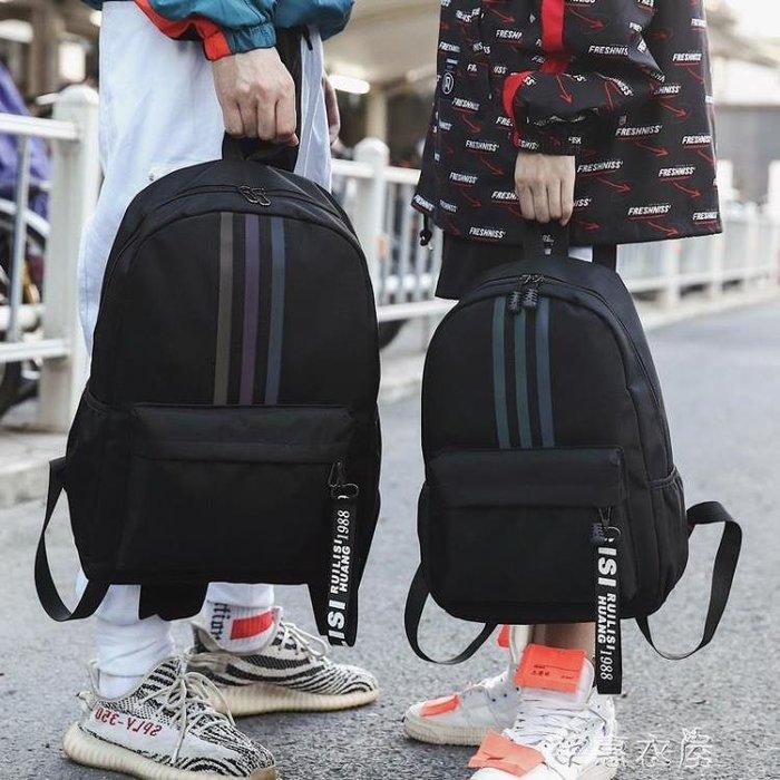 書包男韓版高中學生情侶雙肩包女時尚潮流旅行背包男 千惠衣屋