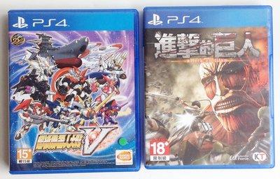 《**PS4交流區** 》勇者鬥惡龍、快打旋風、創世小玩家/XI逝去的時光 、最後生還者、天命 多款更新中~全中文版