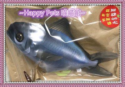 ~Happy Pets 喵喵館~Brandish Living 最新最夯最爆款的 大鮮食貓草魚(鯧魚款) 貓草玩具