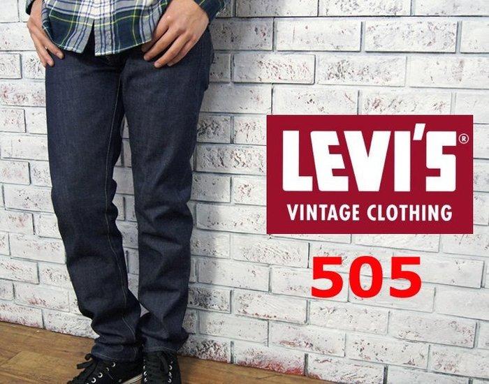 【 超搶手 】全新正品 美國 Levis 505 0217 Rigid Jeans 原色直筒上漿牛仔褲 上漿W30-40