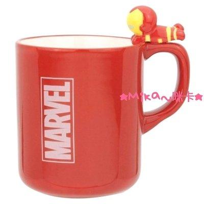 ☆Mika☆ 日本正版 MARVEL 漫威英雄 復仇者聯盟 鋼鐵人 陶瓷 馬克杯 杯子 260ml 590含運◎