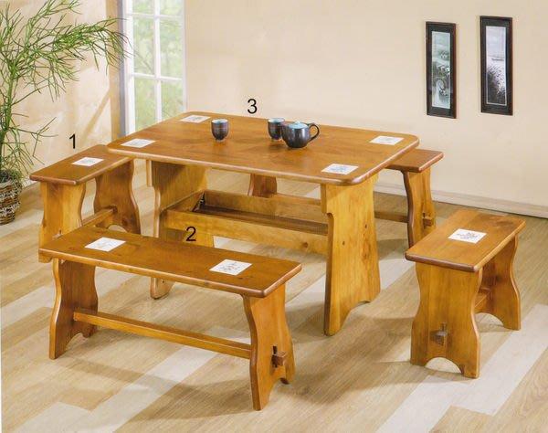 全套五件組 原木休閒泡茶桌椅凳組 餐桌椅凳組 西班牙內崁瓷磚造型  (一桌兩長凳兩短凳)