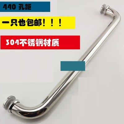 淋浴房配件衛生間隔斷浴室玻璃推拉門拉手304不銹鋼玻璃門把手#新款热卖 台南市