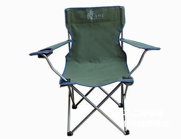 【格倫雅】^狂野者 加粗大號扶手椅 戶外折疊椅 便攜 釣魚椅 沙灘椅 折疊凳子233[