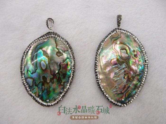 白法水晶礦石城  天然-飽魚貝殼 60mm 墬子 特級品 項鍊 飾材料-2個一標-#02