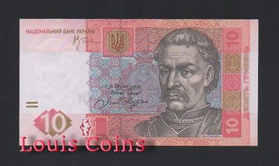 【Louis Coins】B510-UKRAINE--2006烏克蘭紙幣10 Hriven