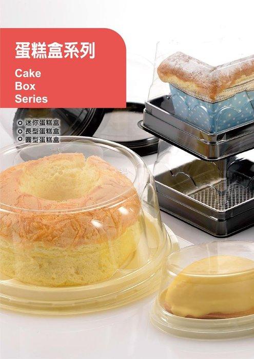 迷你蛋糕盒、長型、圓型蛋糕盒、天使盒、聖誕盒、三角盒、乳酪盒、杯蓋系列,熱/冷飲杯蓋、湯碗蓋、咖啡杯蓋