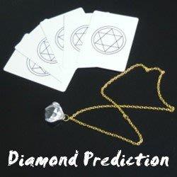 【意凡魔術小舖】水晶預言 近距離魔術