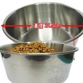 【🐱🐶培菓寵物48H出貨🐰🐹】威力《寵物專用》DA-001 #1 白鐵大碗 特價:75元