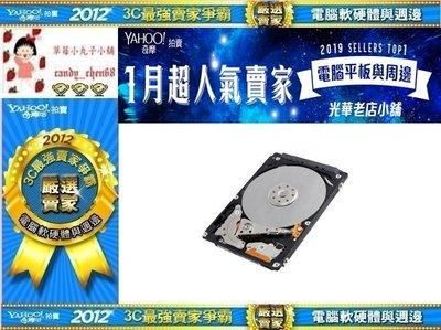 【35年連鎖老店】TOSHIBA MQ04ABD200 2TB 2.5吋 9.5mm 硬碟有發票/2年保固