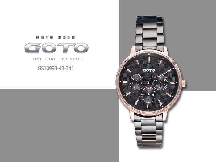 【時間道】GOTO 懷舊十字窗花系列三眼腕錶/黑面玫瑰金殼黑鋼帶-43mm(GS1099B-43-341)免運費