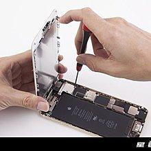 ☆星創通訊☆ 手機維修 IPHONE XS 震動器故障 震動不良 不靈敏 無反應 失靈 現場快速更換 專業維修