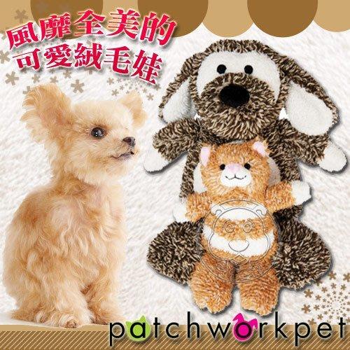 【🐱🐶培菓寵物48H出貨🐰🐹】美國Patchwork《絨毛狗│絨毛貓-小》極細緻絨毛玩具系列 特價190元