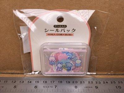 Sanrio Cheery Chums 貼紙連膠盒 875457