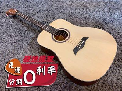 【硬地搖滾】全館$399免運!Deviser 120N-41 D桶 木吉他 41吋