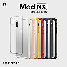 達膜最推薦!SHIELD 犀牛盾 iphone X/Xs 系列 Mod NX 防摔手機殼可以搭配犀牛盾專用擴充鏡頭