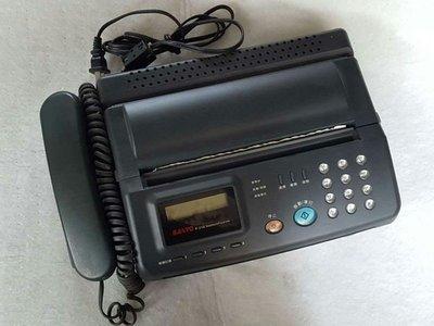 ☆1到6手機☆ SANYO 三洋 感熱紙傳真機 A4規格 宅配免運 功能正常 歡迎貨到付款pp227