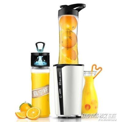 RBM-309便攜榨汁機家用迷你學生榨汁杯炸果汁機DBX