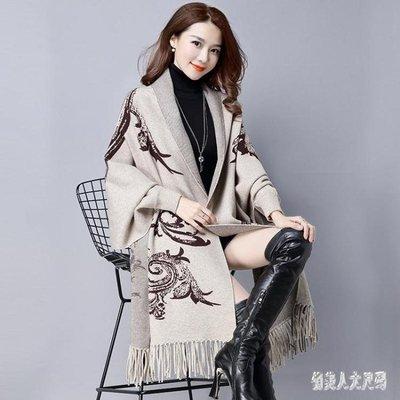 斗篷外套秋冬季新款女披肩外套中長款羊絨羊毛衫斗篷毛衣女上衣潮 ic3370