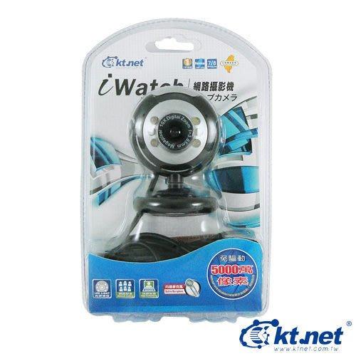 【鳥鵬電腦】ktnet KTCCD323 iWatch 5000萬 網路攝影機 免驅動 6顆LED白光 線控鈕調整LED亮度