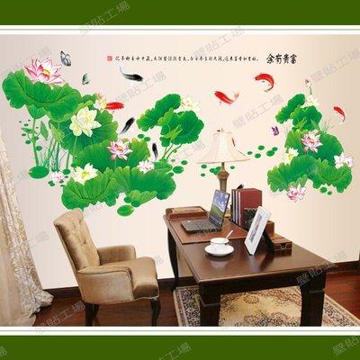 壁貼工場-三代超大尺寸壁貼   牆貼室內佈置 蓮花  葉 鯉魚 AY223