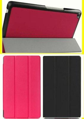 彰化手機館 HUAWEI MediaPa T5 10.1 平板皮套 三折站立 皮套 保護套 華為 平板配件