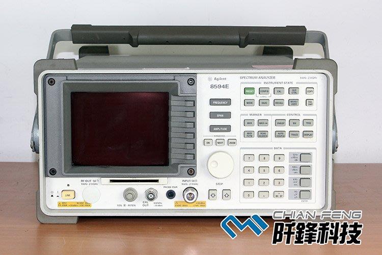 【阡鋒科技 專業二手儀器】Agilent 8594E 9kHz-2.9GHz 可攜式頻譜分析儀
