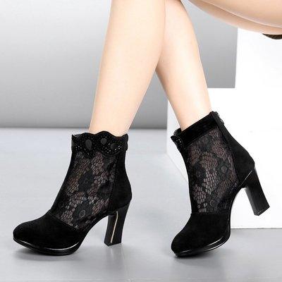 新款鏤空真皮網靴女春秋單靴高跟女靴粗跟短靴磨砂皮透氣網紗靴子