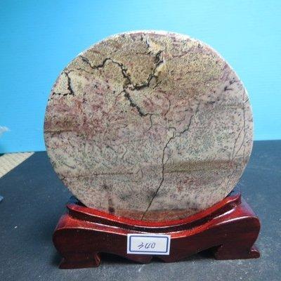 【競標網】桂林天然漂亮草花石造型擺座340克(贈座)(超低價起標、價高得標、限量一件、標到賺到)