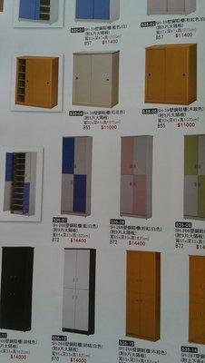 亞毅oa辦公家具oa屏風oa高隔間 塑鋼衣櫃 可訂做 塑鋼鞋櫃