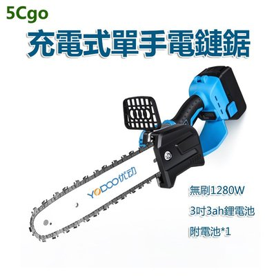5Cgo【批發】可開發票充電式單手電鏈...