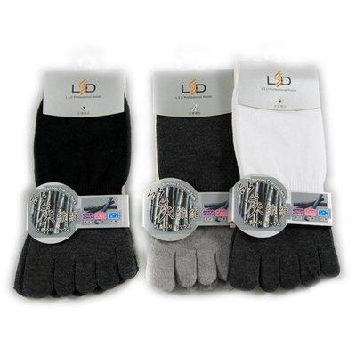 8305 LSD竹炭短式五趾襪-素色 竹炭五趾襪 五指襪 $51/雙