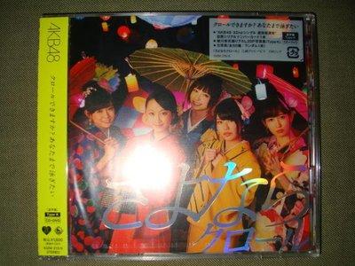 AKB48 Sayonara Crawl 再見自由式 CD+DVD Type K 普通版 2013年