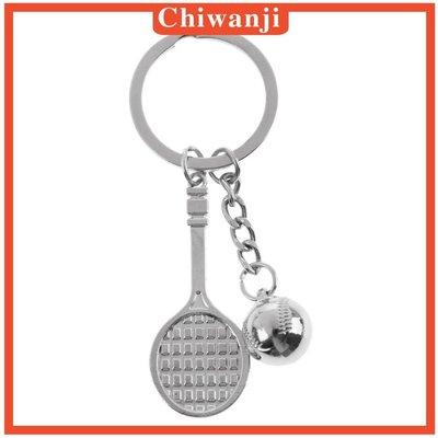 現貨 可開發票Alloy Tennis Racket Ball Style Keychain Keyring