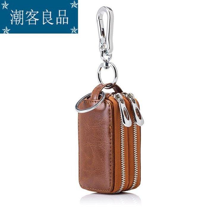 【潮客良品】~專供汽車鑰匙包亞馬遜wish真皮拉鏈 雙層男士鎖匙包腰掛小包 零錢包 cklp7152