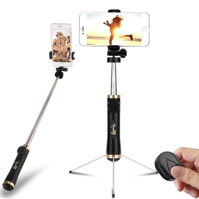 自拍桿神器三腳架藍牙自牌6s手機8蘋果X拍照華為vivo小米oppo通用