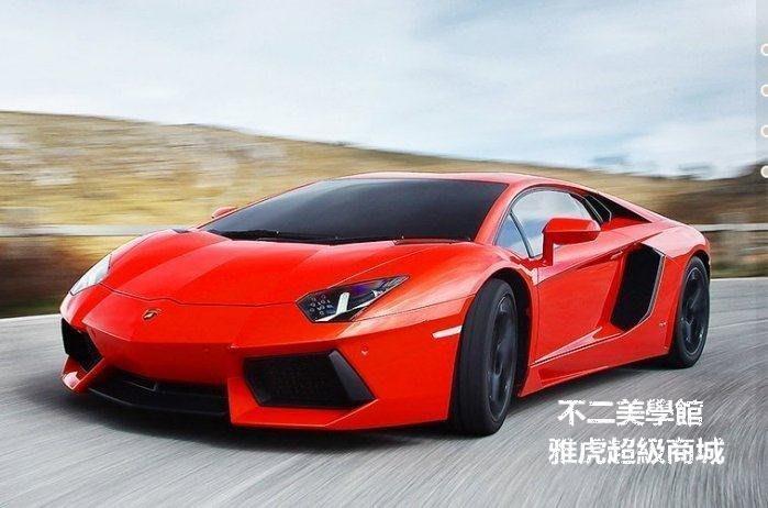 【格倫雅】^蘭博基尼車模1:18 仿真速度與激情7組裝拼裝車模埃文塔多跑車模型3373