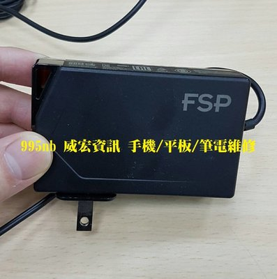 英特爾 INTEL NUC 原裝 19V 3.43A 便攜式 電源供應器 充電器 FSP065-10AABA 華碩 東芝
