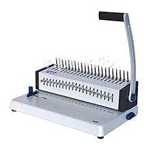 INPHIC-筆記本裝訂機  膠圈夾條打孔裝訂機 打孔機