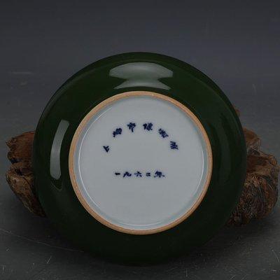 ㊣姥姥的寶藏㊣ 上海博物館落款軍綠釉果盤碟子  古紀念瓷器手工古玩古董收藏廠貨