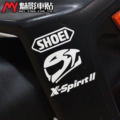 魅影車貼 shoei x11 反光貼 車貼 貼紙