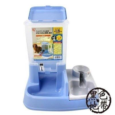{王哥廠家直銷}波奇寵物用品愛麗思自動喂食器飲水機小型犬貓泰迪飲水器狗碗狗盆