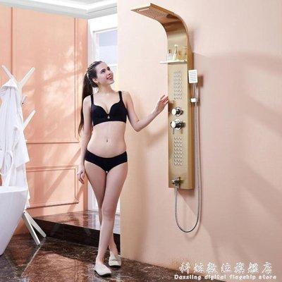 現貨/智慧恒溫掛牆式不銹鋼淋浴屏花灑套裝沐浴器帶溫度顯示花灑淋浴屏 igo/海淘吧F56LO 促銷價