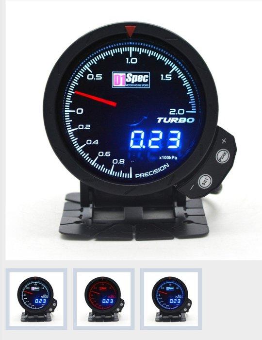 《超速動力》D1 spec 第三代高反差賽車錶/三環表~渦輪增壓錶 60mm 全車系適用