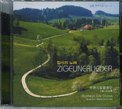 【黑妹音樂盒】Sang Hoon Lee - Zigeunerlieder  2CD   ---二手CD
