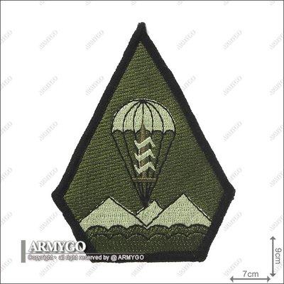 【ARMYGO】空降特戰訊練中心 (低識度版) (舊式)